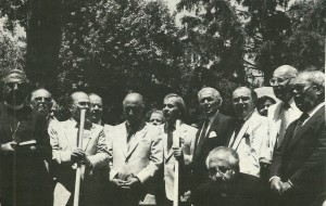 Groung Breaking Ceremony 1986