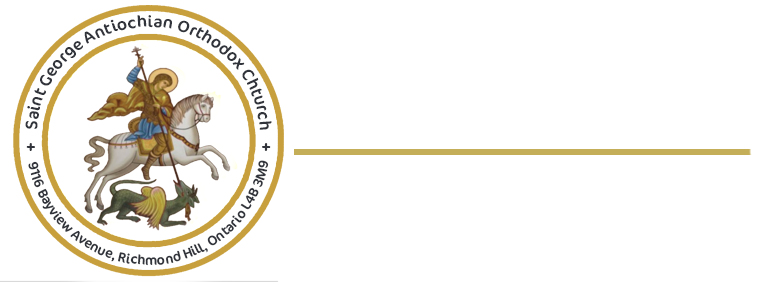St. George Antiochian Orthodox Church Richmond Hill